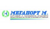 Мегапорт